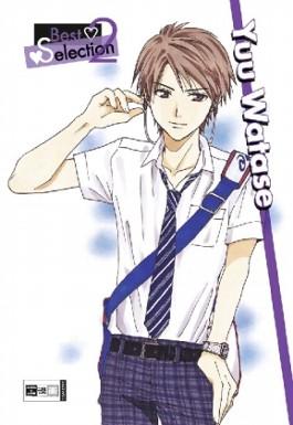 Best Selection - Yuu Watase 2