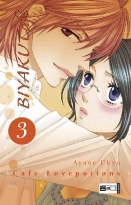 Biyaku Café 03