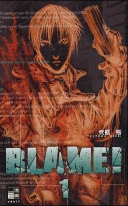 Blame! Band 1