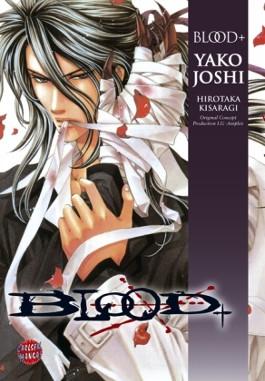 Blood+ Yako Joshi
