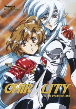 Chirality: Chirality Sammelband