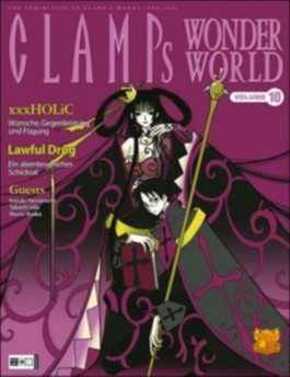 CLAMPs Wonderworld. Vol.10