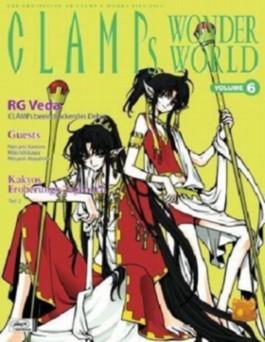 CLAMPs Wonderworld. Vol.6