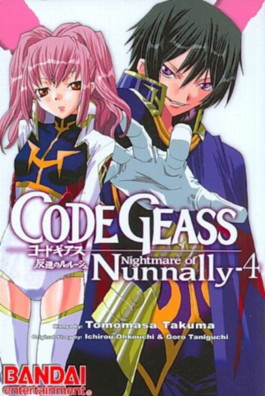 Code Geass Nightmare of Nunnally 4
