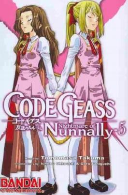 Code Geass Nightmare of Nunnally 5