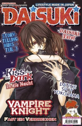 DAISUKI, Band 81: DAISUKI 10/09