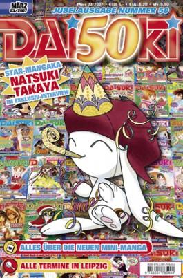 Daisuki. Bd.03/2007