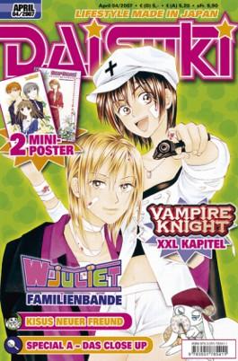 Daisuki. Bd.04/2007