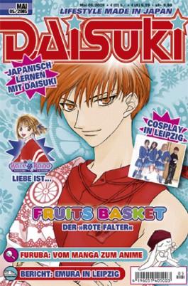 Daisuki. Bd.05/2005