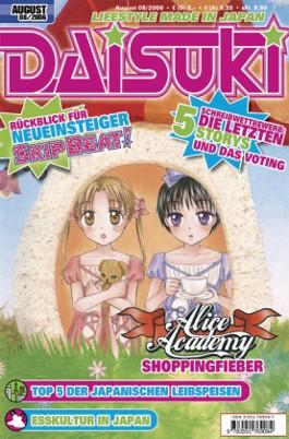 Daisuki. Bd.08/2006