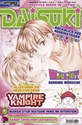 Daisuki. Bd.09/2006