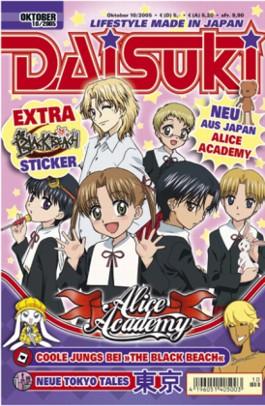 Daisuki. Bd.10/2005