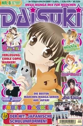 Daisuki. Bd.8 (09/2003)