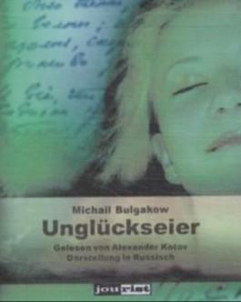 Das große GU Vollwert-Kochbuch, No.2, Neue Rezepte aus der erfolgreichen Reihe 'Die kleinen GU Vollwertkochbücher'