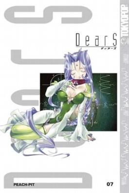 DearS 07