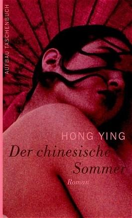 Der chinesische Sommer