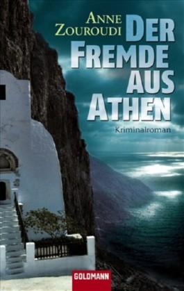 Der Fremde aus Athen