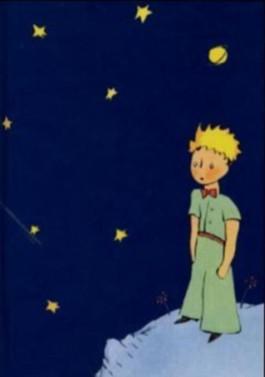 Der kleine Prinz, Mein Adressbuch. Le Petit Prince, Carnet d'adresses. The Little Prince, Address book