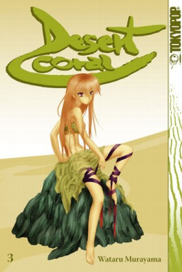Desert Coral 03