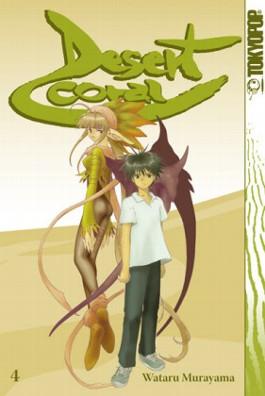 Desert Coral 04