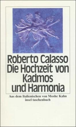 Die Hochzeit von Kadmos und Harmonia