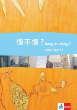 Dong bu dong?. Chinesisch für den schulischen Unterricht / Arbeitsheft 1 + Audio-CD