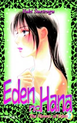 Eden no Hana. Bd.2