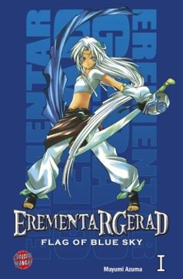 Elementar Gerad - Flag of Blue Sky / Erementar Gerad - Flag of Blue Sky, Band 1