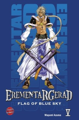 Erementar Gerad - Flag of Blue Sky, Band 5
