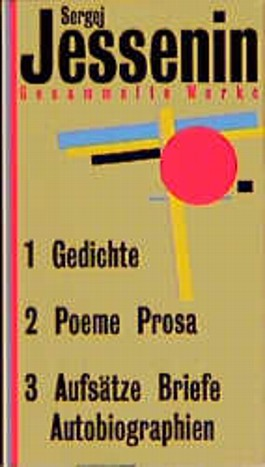 Gesammelte Werke in drei Bänden