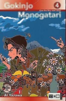 Gokinjo Monogatari. Bd.4
