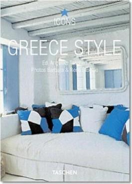 Greece Style