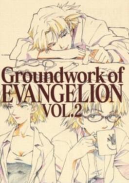 Groundwork of Evangelion, Vol.2, Episodes 9-19