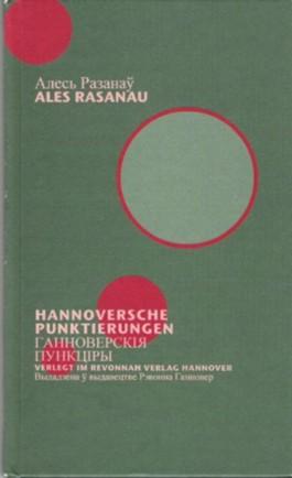 Hannoversche Punktierungen