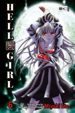 Hell Girl 06