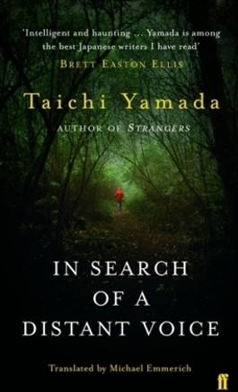 In Search of a Distant Voice. Auf der Suche nach einer fernen Stimme, englische Ausgabe