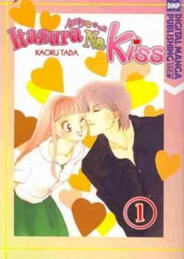 Itazura Na Kiss 1