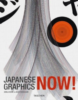 Japanese Graphics Now