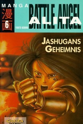 Jashugans Geheimnis