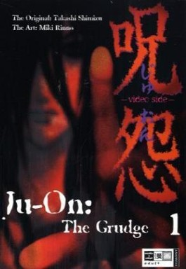 Ju-On: The Grudge. Bd.1