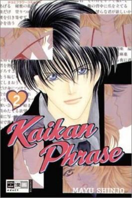 Kaikan Phrase