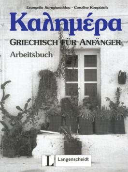 Kalimera - Arbeitsbuch