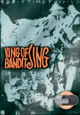 King of Bandit Jing II. Bd.5