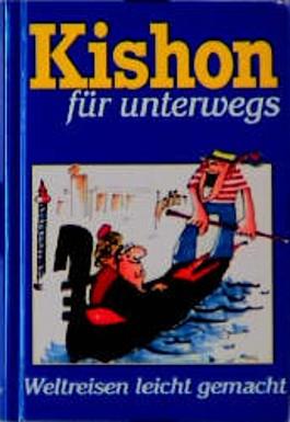 Kishon für unterwegs