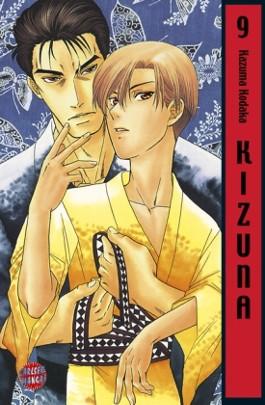 Kizuna, Band 9