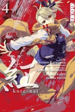 Kure-nai 04