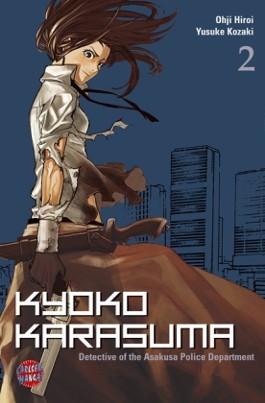 Kyoko Karasuma, Band 2