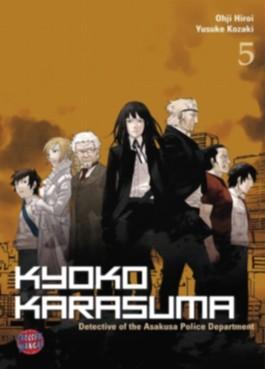 Kyoko Karasuma, Band 5