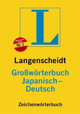 Langenscheidt Großwörterbuch Japanisch-Deutsch