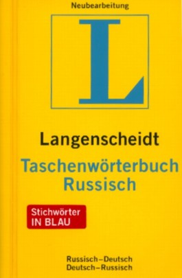 Langenscheidts Schulwörterbuch - Englisch-Deutsch-Englisch